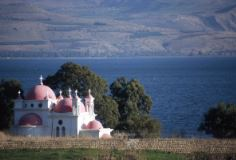 Nazareth & the Sea of Galilee